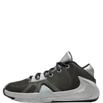 Nike Zoom Freak 1 GS Smoke Grey Kids