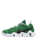 Nike Air Barrage Low Heineken