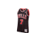 Mitchell & Ness NBA Chicago Bulls Tony Kukoc #07 ´95 Swingman Jersey