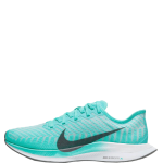 Nike Air Zoom Pegasus Turbo 2 W