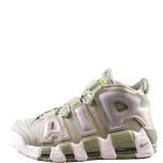 Nike Air More Uptempo Reflective W