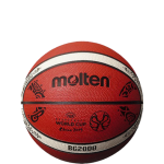 Molten B7G2000 FIBA WC China 2019